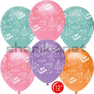 С днём рождения (праздничный микс) 15 штук
