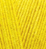 COTTON GOLD Цвет № 110