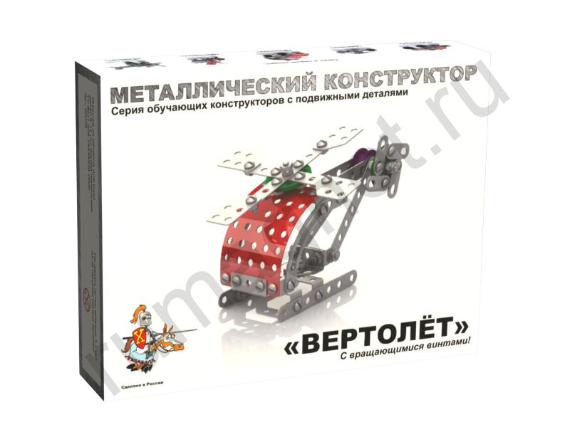 Конструктор ДЕСЯТОЕ КОРОЛЕВСТВО 02028 Вертолет