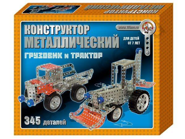 Конструктор ДЕСЯТОЕ КОРОЛЕВСТВО 00953 Грузовик и трактор (345 эл)