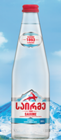 Минеральная вода Саирме 0,5л стекл. бут. с газом (Грузия)