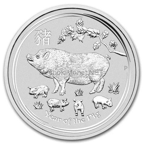 50 центов 2019 года, Австралия, Год Свиньи