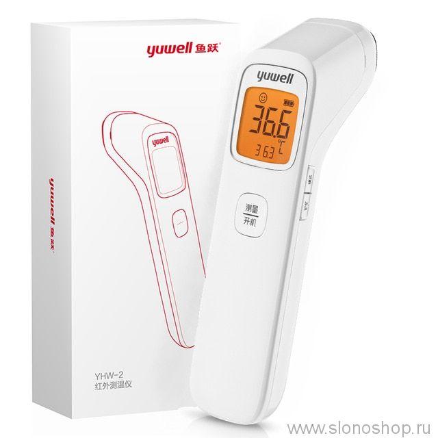 Медицинский инфракрасный термометр Yuwell YHW-2 электронный