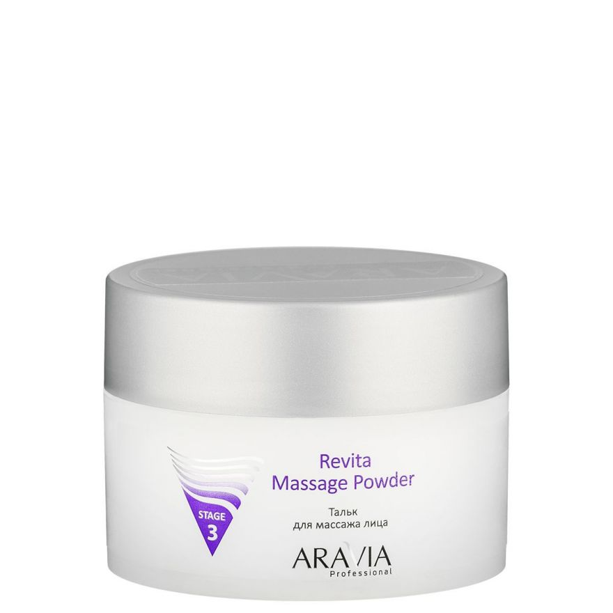 Тальк для массажа лица Revita Massage Powder, 150 мл, ARAVIA Professional