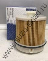 Фильтр топливный тонкой очистки (4JJ1/4HK1/6HK1) NQR90/NLR85/NMR85/NPR75/FVR34 (Mahle/Германия)