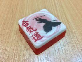 Mыло сувенирное (MASTERAIKIDO) с логотипом - AIKIDO