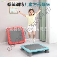 Детский мини-батут, домашняя уличная кровать для прыжков, детские спортивные игрушки для занятий фитнесом, оборудование для тренировки прыжков.
