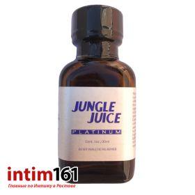 Купить Попперс Jungle Juice Platinum 30ml в Ростове в Секс-Шопе