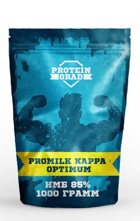 Изолят молочного белка (казеин) 85% Promilk Kappa Optimum (Франция) 1 кг