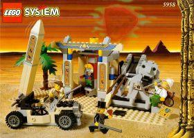 5958 Лего Гробница мумии