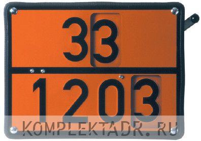 Табличка опасный груз Бензин/Дизель с рычагом