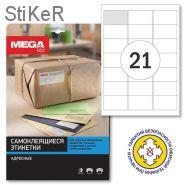 249273 Этикетки самоклеящиеся Pro Mega label адресные прозрачные 63.5x38.1 мм (21 штука на листе А4, 25 листов в упаковке)