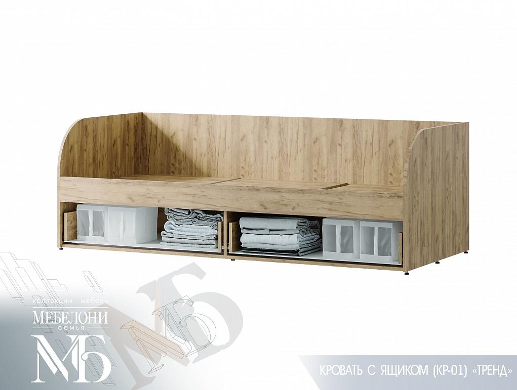 """Кровать с ящиками """"Тренд КР-01"""""""