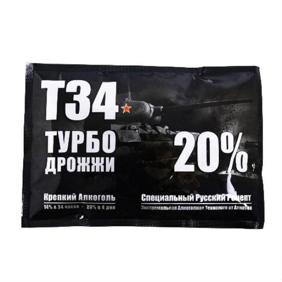 Дрожжи спиртовые Alcotec Turbo Т-34