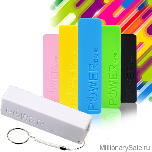 Power Bank A5 2600 mAh