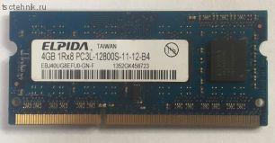 Elpida 4GB 1Rx8 PC3L-12800S-11-12-B4