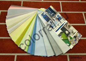 Designers Guild - цветовая палитра