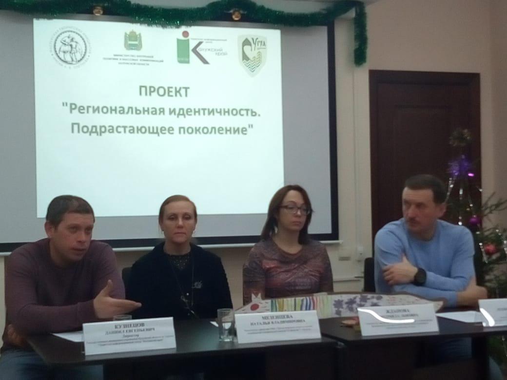 Пресс - конференция по проектам
