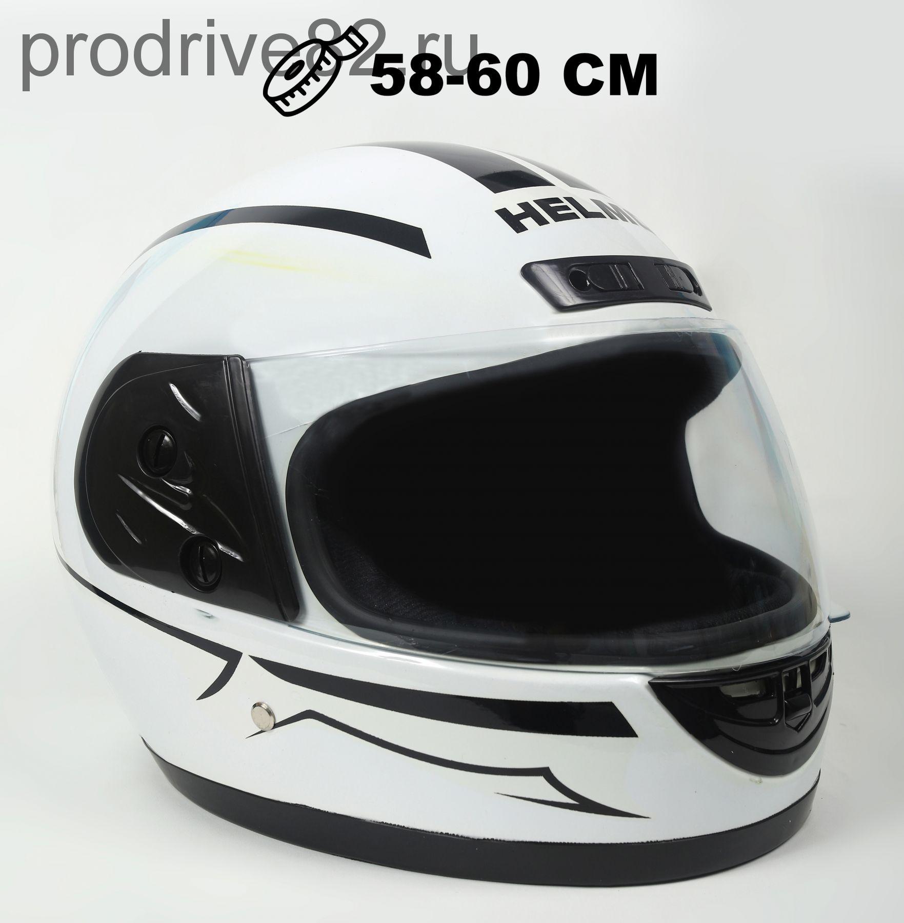 Шлем интеграл Helmo HZF03 White-Black