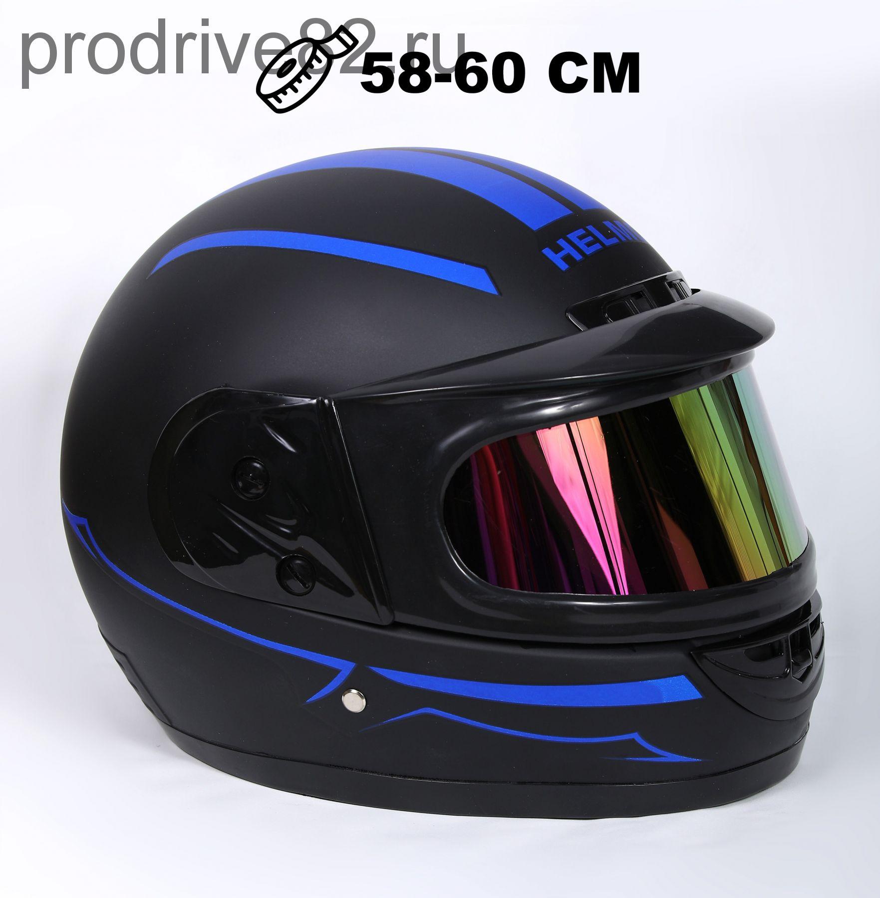 Шлем интеграл Helmo Double Glass Black-Blue
