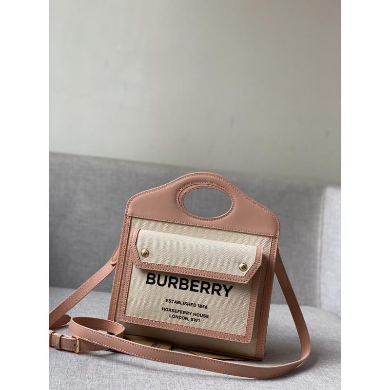 Burberry Pocket 23 х 6 х 26,5 см