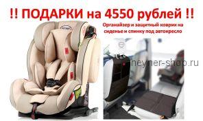 Capsula ERGO ISOFIX (Капсула Мультификс Эрго), Автокресло HEYNER Capsula MultiFix ERGO 3d ISOFIX  для детей с 9 мес. до 12 лет (9-36 кг) ECE гр. 1-2-3