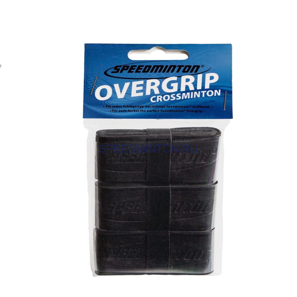 Speedminton® Overgrip