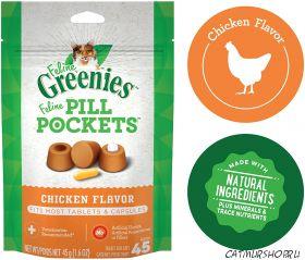 Pill Pockets for Cats  маскировочные карманы для таблеток для кошек с ароматом и вкусом курицы  45 штук