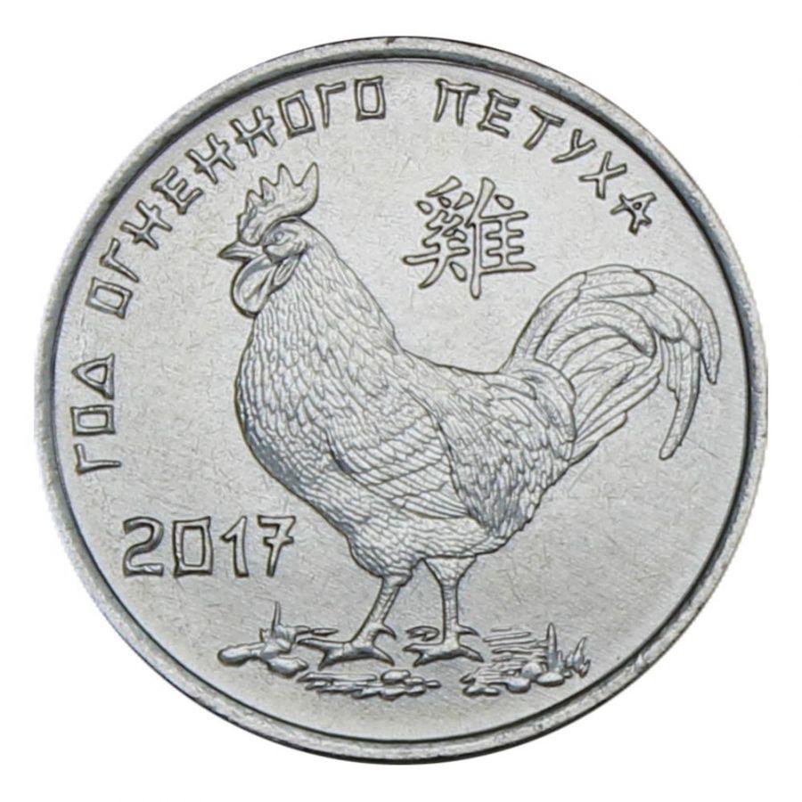 1 рубль 2016 Приднестровье Год Петуха (Китайский гороскоп)