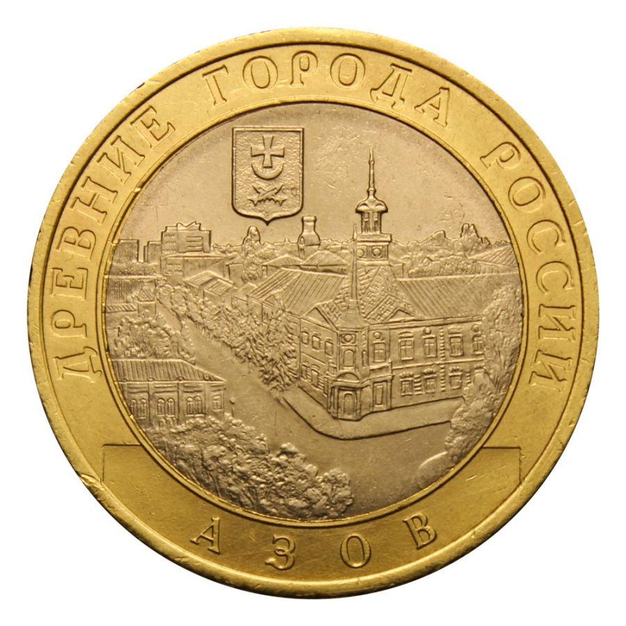 10 рублей 2008 СПМД Азов (Древние города России)