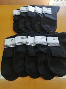 Комплект носков - 10 пар | классика | однотонные