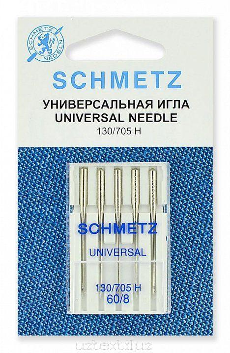 Иглы Универсальные Schmetz 130/705H №60 размер 5 шт