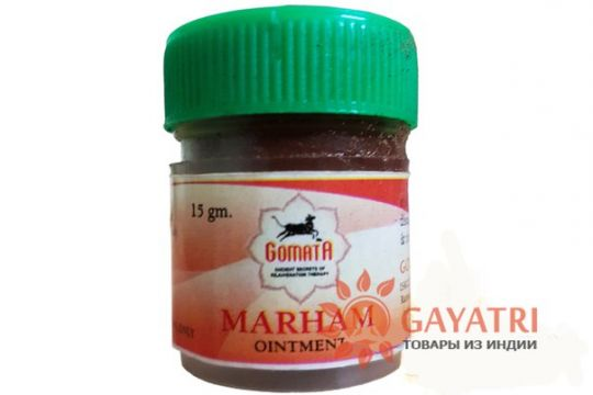 Антисептическая мазь Мархам, 15 г, производитель Гомата; Marham ointment, 15 g, Gomata Products