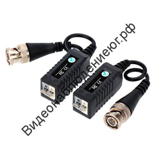 Приемо передатчик видео (Balun) c BNC на UTP НМ-926