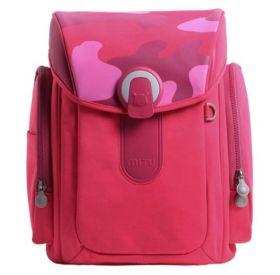 Детский рюкзак Xiaomi Mi Rabbit MITU Children Bag (красный)