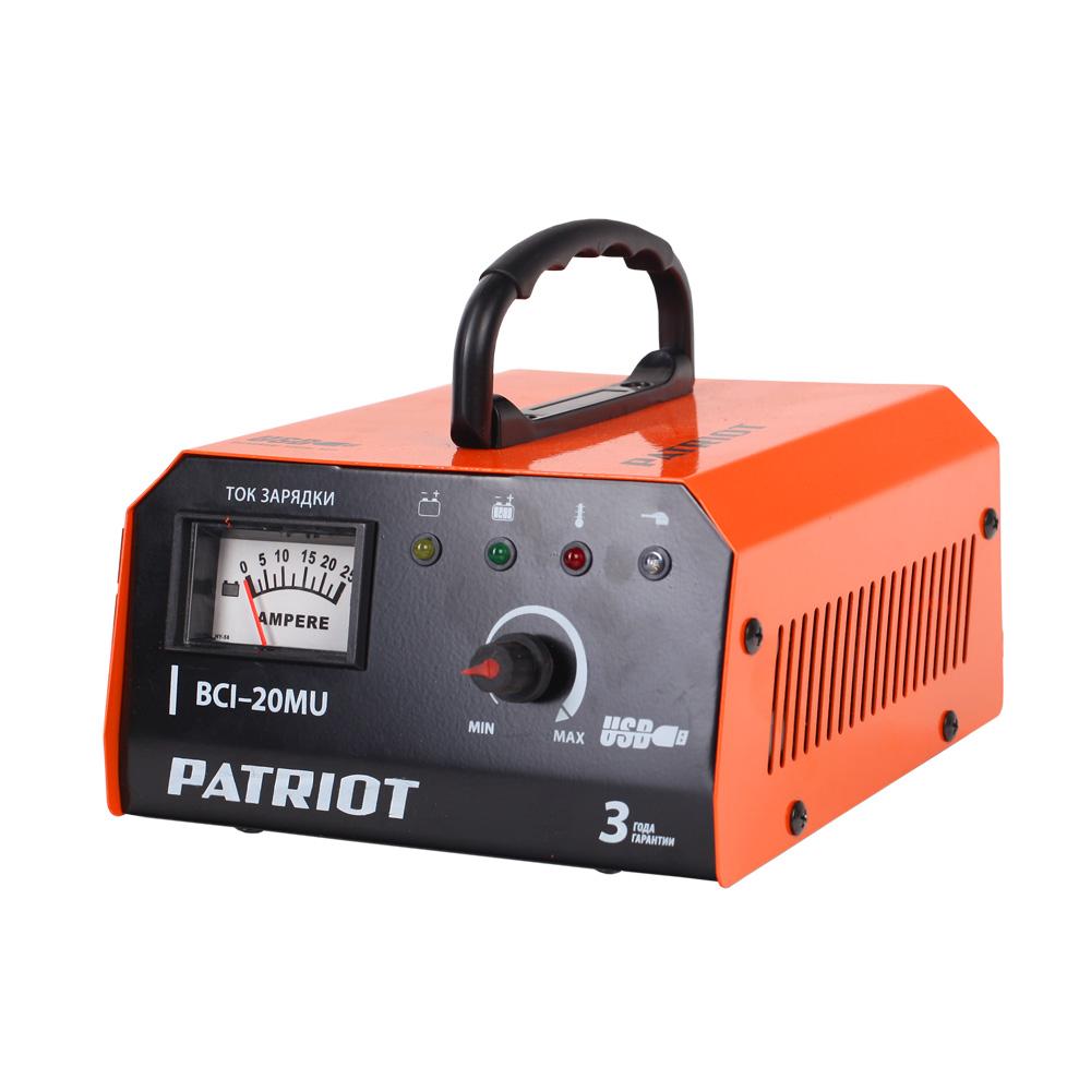 Зарядное устройство BCI-20MU
