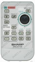 SHARP RRMCGA256WJSA, XR-1S, XR-1X