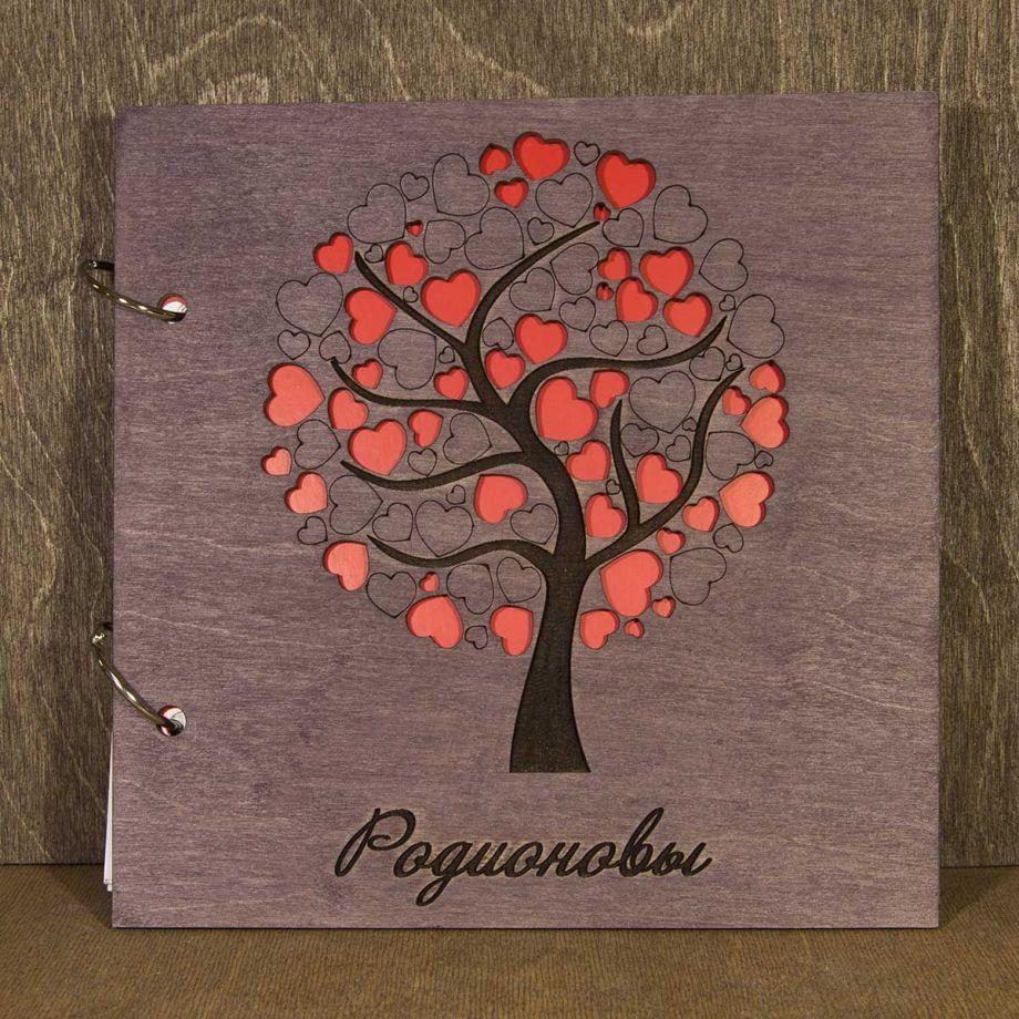 Книга пожеланий на свадьбу (свадебная книга) с деревом в виде круга с сердечками