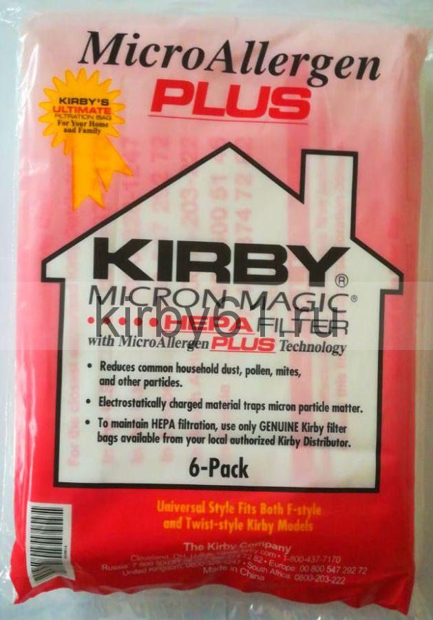 Мешок для Kirby 1 шт