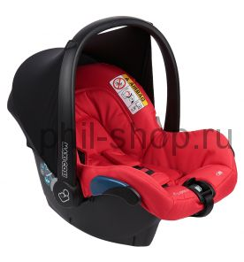 NEW Citi (Сити) Автолюлька Maxi-Cosi Citi с рождения и до 9 месяцев
