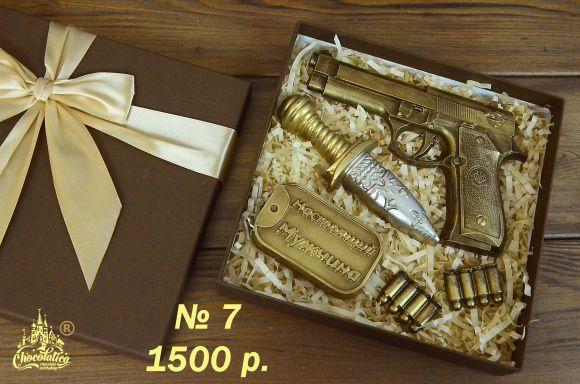 Набор №7(Шоколатика)