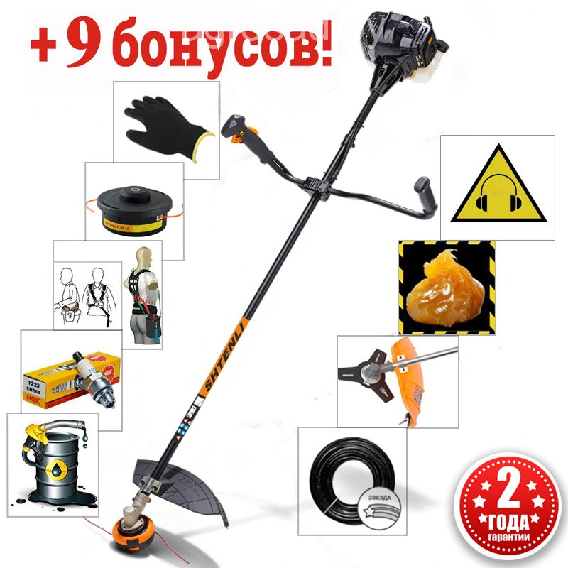 Бензокоса (триммер) Shtenli Demon Black PRO 2,1 кВ