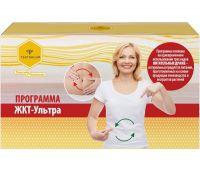 Система контроля здоровья ЖКТ (300 гр)