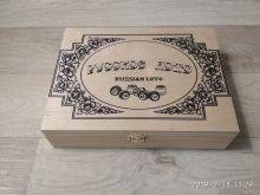 Игра Русское лото в деревянной шкатулке, белое