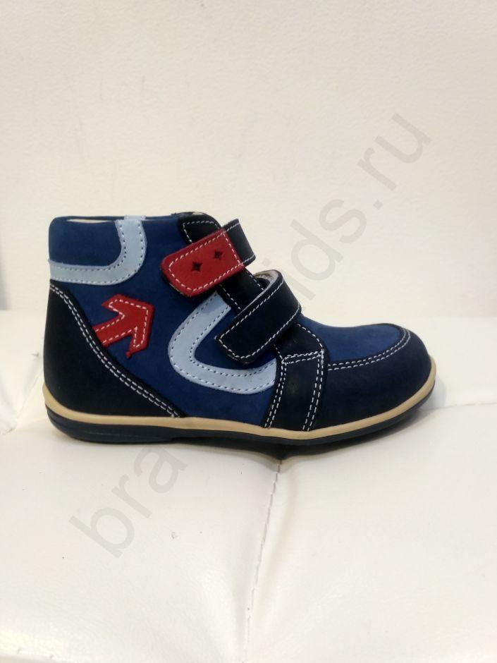 295-1 Ortopedia Ботинки Детские (21-25) демисезонные в синем цвете