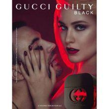 Женская туалетная вода Gucci Guilty Black, 75 мл, EDT