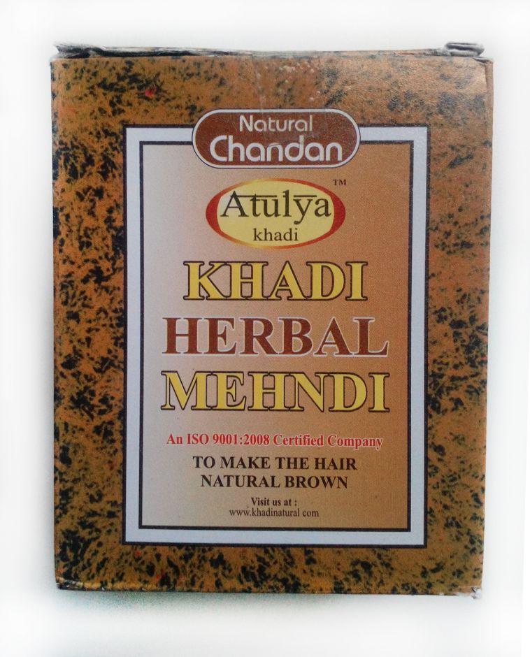 """Хна для волос """"Хербал Мехенди коричневая""""100 г (4х25 гр), Производитель - Кхади"""