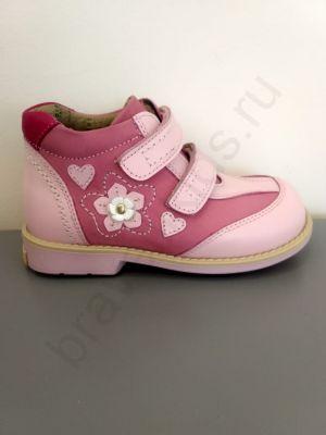 933 Ortopedia Ботинки Детские (26-30) демисезонные на флисе в розовом цвете