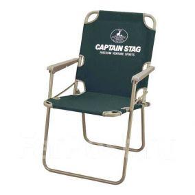Кресло Captain Stag m-3873