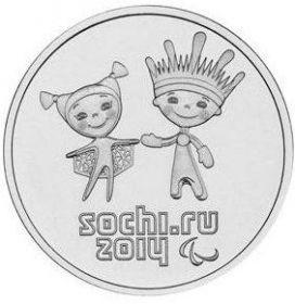 Лучик и Снежинка 25 рублей Россия 2013 UNC СПМД